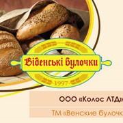Предприятия готового бизнеса. Продажа Колос ЛТД. Продажа хлебо-булочного завода фото