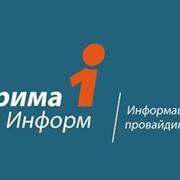 ЕГРЮЛ ЕГРИП Баланс предприятия Арбитраж фото