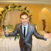 Свадебный ведущий фото