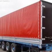 Фургоны тентованные купить Донецк, Фургоны тентованные купить Донецкая облатсь фото