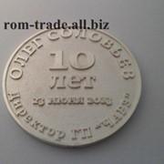 Юбилейные медали из серебра на заказ фото