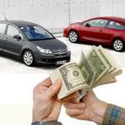 Оформление купли продажи автомобилей фото