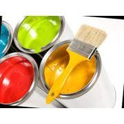 Краска эмалевая фото