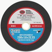 Круги отрезные для металла ГОСТ 21963-02. фото