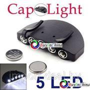 5 LED фонарик для крепления на кепке фото
