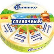 Сыр плавленый ВИТАКО Сливочный, 140г фото