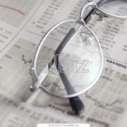 Подготовка трейдеров для работы на финансовых рынках фото