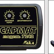 Металлодетектор селективный индукционный Сармат-7242 фото