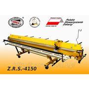 Листогиб SOREX Z.R.S. — 4160 / 0,8 mm NEW! фото
