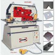 Комбинированные гидравлические пресс-ножницы HEP-602 фото