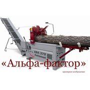 Станок для заготовки дров KSA 370 / 1 Z, Германия фото
