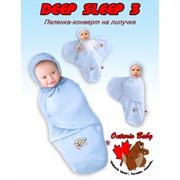 Пеленка-конверт Deep Sleep 3 фото