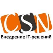 Внедрение IT-решений (системная интеграция) фото