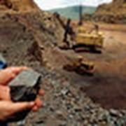 Руда железная сидеритовая фото