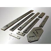 Ножи гильотинные, рубильные, стружечные, для гильотин, бумагорезательные фото