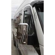 Накладки на зеркала Volkswagen crafter (фольксваген крафтер), нерж. фото