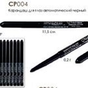 Карандаш 775100 CP 004 Merilin черный в ОРР автомат 11,5 см ( 12 шт.) фото