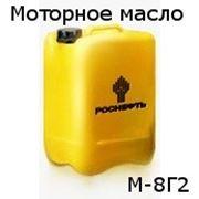 Моторное масло, М-8Г2, SAE: 20W, API: CC - 20 литров фото