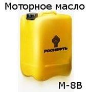Моторное масло, М-8В, SAE: 20W-20; API: SD/CB - 20 литров фото