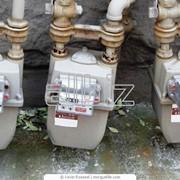 Оборудование газовое. фото