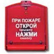 Монтаж ОПС (установка систем пожарной сигнализации) фото