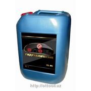 Гидравлическое масло фирмы OTTO серии HL46 фото