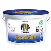 Caparol CapaSilan, матовая краска для стен и потолков, База 1, 10 л. фото