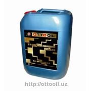 Моторное масло фирмы OTTO серии SAE 85W-140 GL5 трансмиссионное масло фото