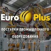 Поставки промышленной автоматики из Европы фото