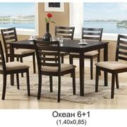 Стол и стулья Окена фото