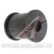 Подушка ГАЗ-2217,3302 штанги стабилизатора заднего 3302-2916042 фото