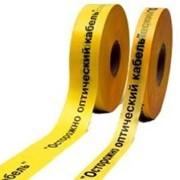 ЛСО – Лента Сигнальная «Оптика» с логотипом «Осторожно оптический кабель» фото