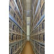 Хранение документов в архивохранилище фото