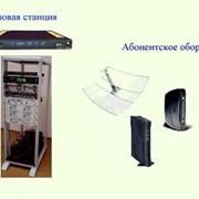 Антенно-мачтовое оборудование для систем связи фото