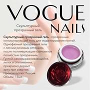 Vogue Nails, Скульптурный прозрачный гель 15мл фото