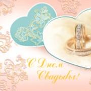 Открытка С Днем Свадьбы, 7-29-65 фото