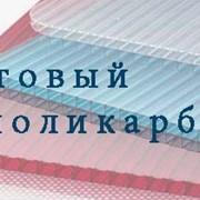 Сотовый поликарбонат, Харьков фото