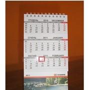 Печать настольных календарей на 2014 -й год фото