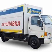 Автомобиль-фургон для выездной торговли АФТ-Hyundai HD78 Любава фото