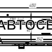 Самосвальная установка 65115 - 8500020-91 №26 фото