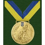 Медали спортивные фото