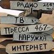 Изготовление вывесок, объемных букв, лайтбоксов, табличек, уголков потребителя. Харьков фото