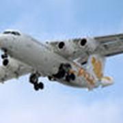 Авиаперевозки грузовые фото