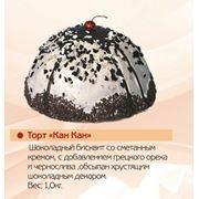 Торт Кан Кан