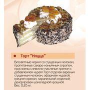 Торт Ницца