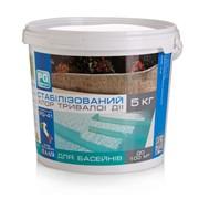 PG-41 Стабілізований хлор тривалої дії 90% 1 кг. фото