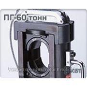 Пресс гидравлический ПГ-60 тонн(КВТ) для опрессовки натяжной и соединительной арматуры ВЛ фото