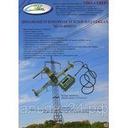 Динамометр измерения усилий в оттяжках ЭД-10-400ИТО Универсальный фото