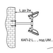 Кронштейн для прожектора архитектурной подсветки КАП-2 фото