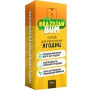 Спрей для увеличения ягодиц Brazilian Bum фото